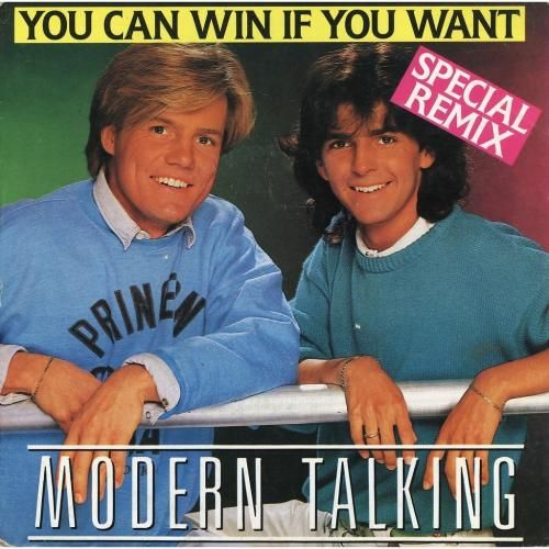 modern-talking-you-can-win-if-you-want
