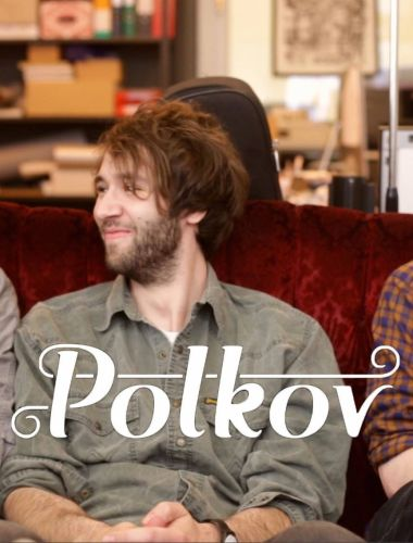polkov-supersense-rsd-2016